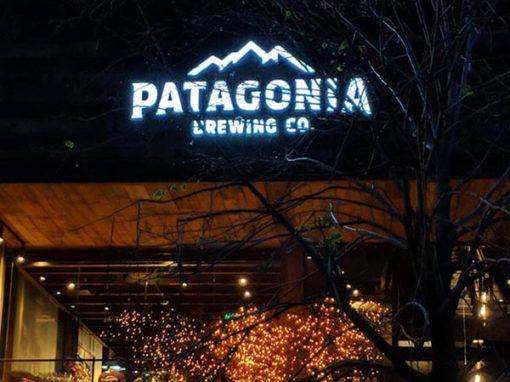 Cervecería Patagonia sucre (obra)